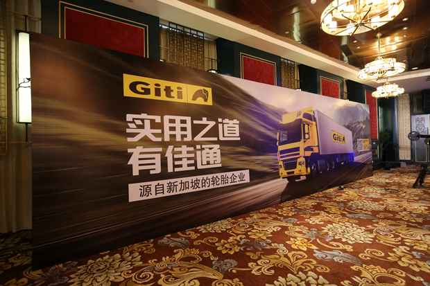 'Best Truck Driver' Program in China Brings Drivers Benefits and Rewards